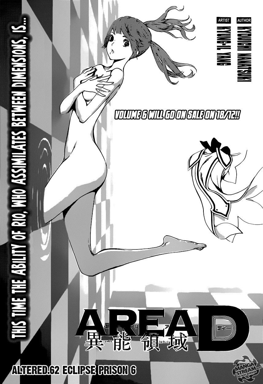 Area D - Inou Ryouiki 62 Page 1