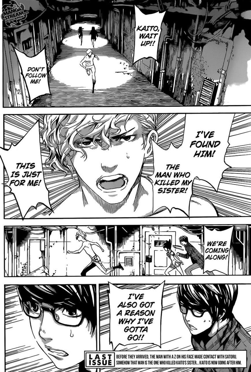 Area D - Inou Ryouiki 64 Page 2