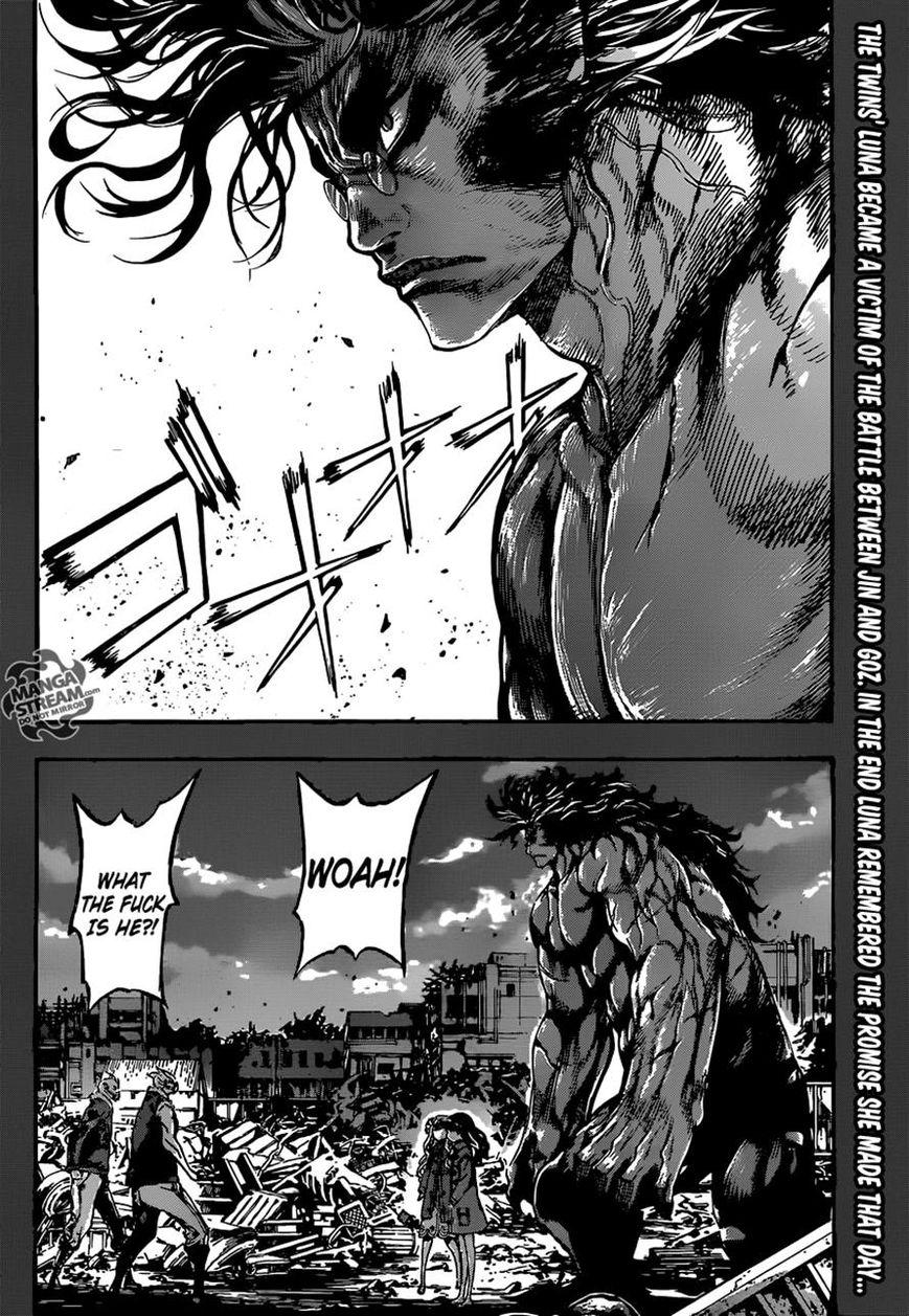 Area D - Inou Ryouiki 70 Page 2