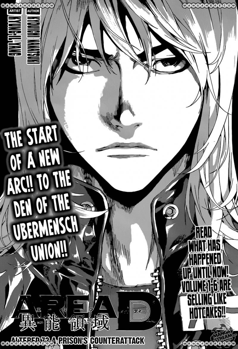 Area D - Inou Ryouiki 72 Page 1
