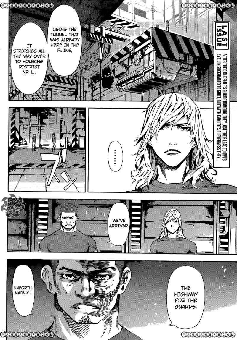 Area D - Inou Ryouiki 76 Page 2