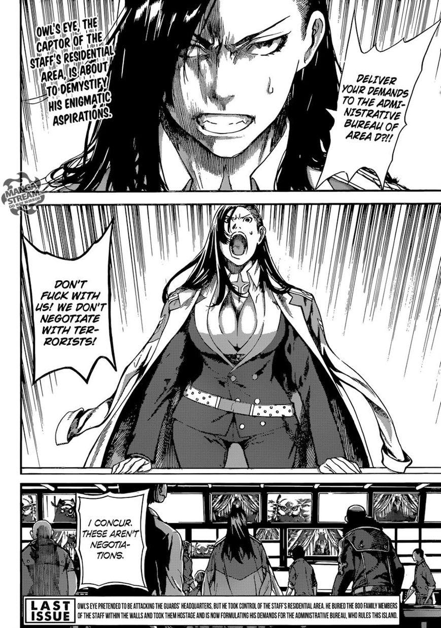 Area D - Inou Ryouiki 79 Page 2