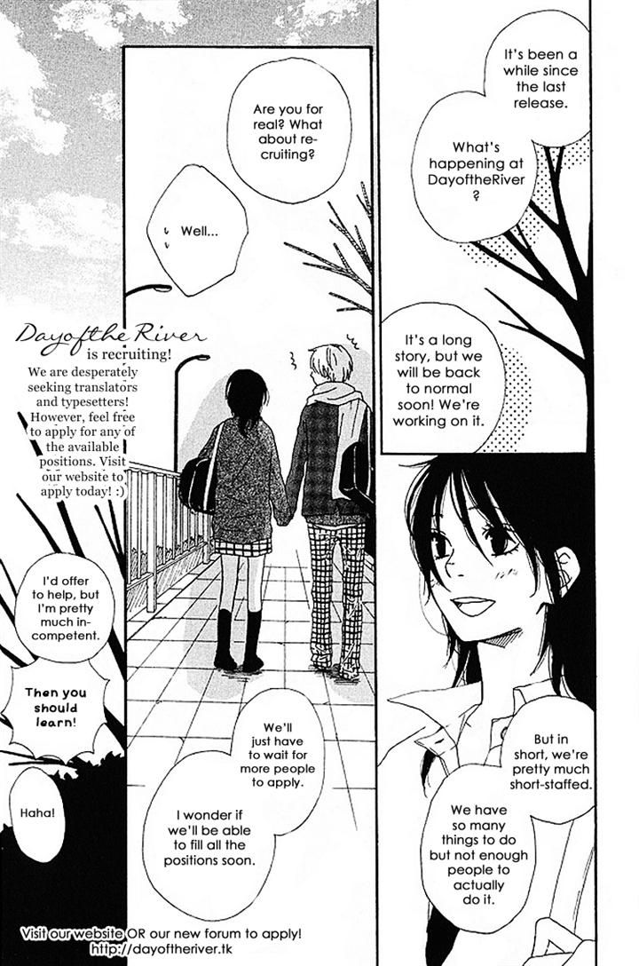 Hibi Chouchou 3 Page 1