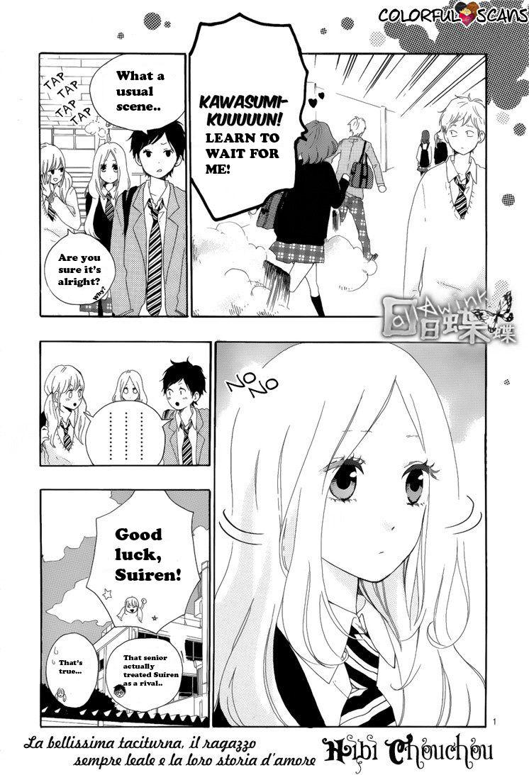 Hibi Chouchou 5 Page 1