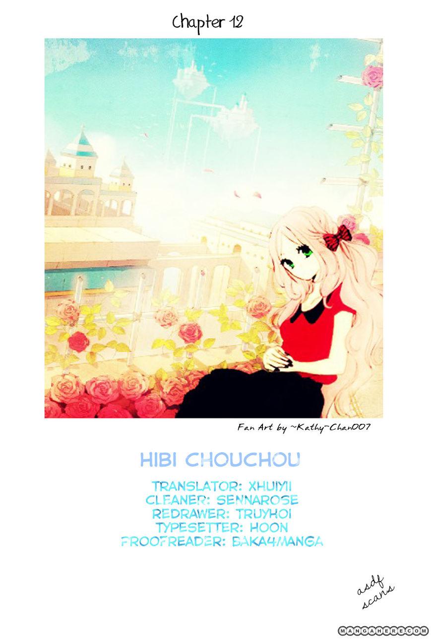 Hibi Chouchou 12 Page 1