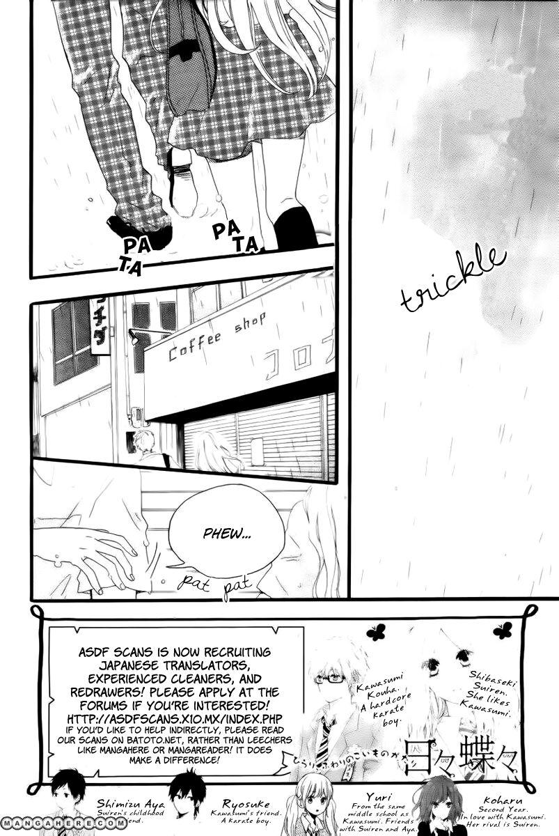 Hibi Chouchou 12 Page 3