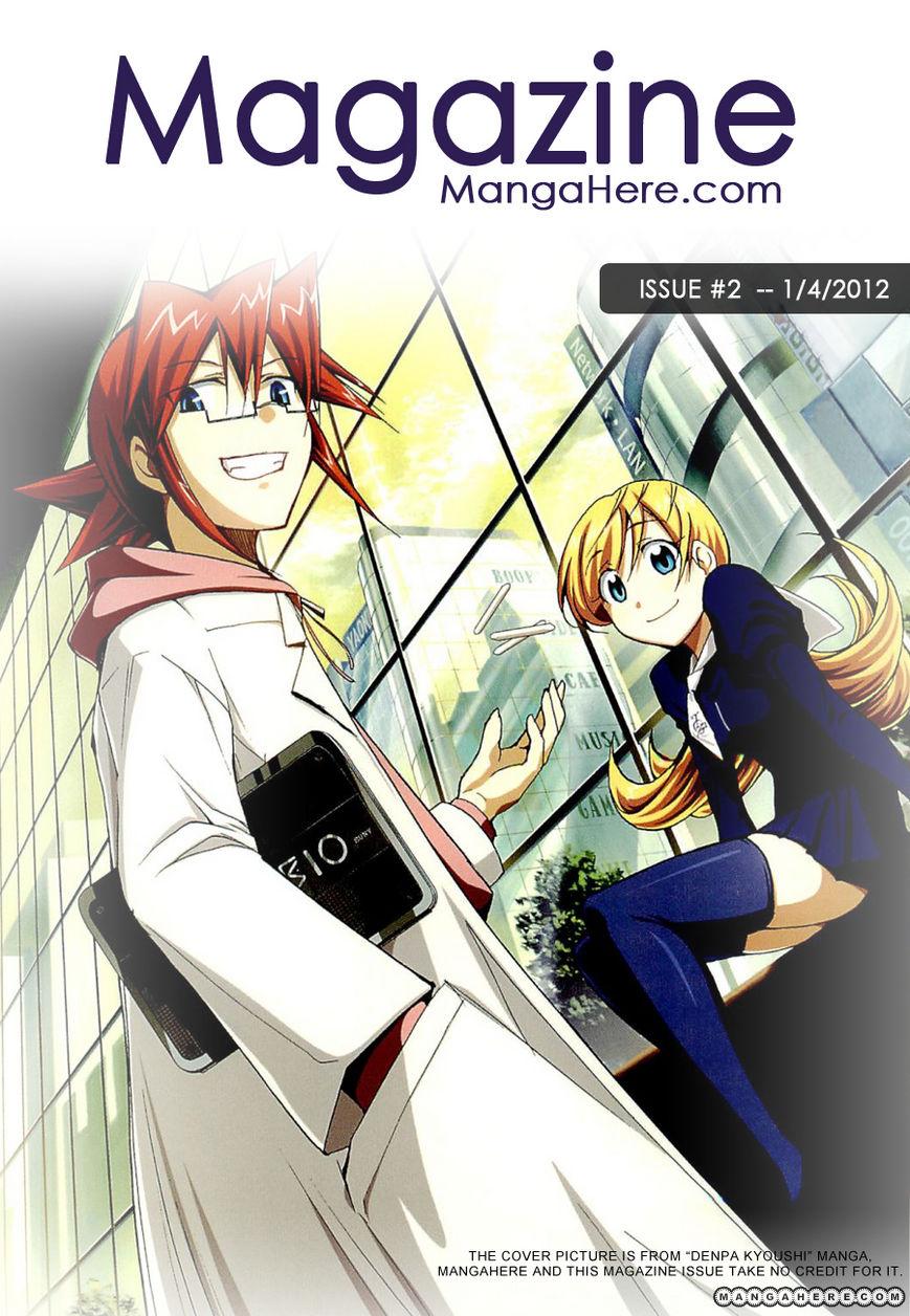 MangaHere Magazine 2 Page 1