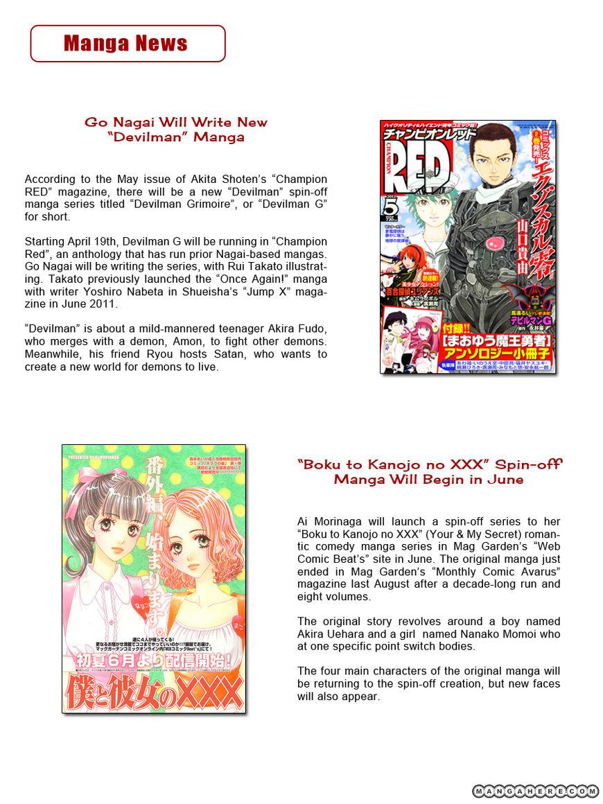 MangaHere Magazine 2 Page 5