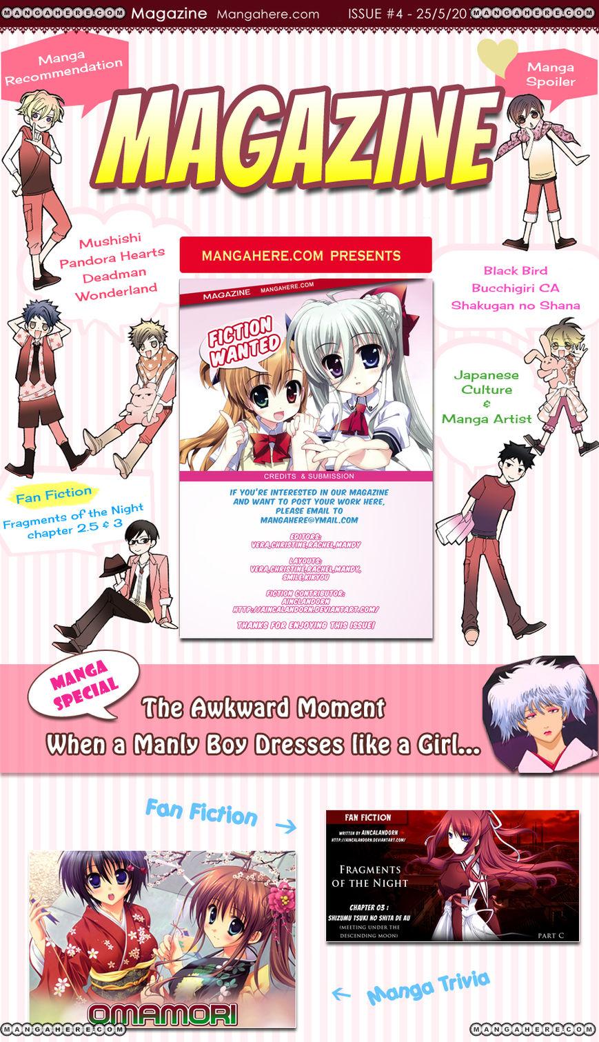 MangaHere Magazine 4 Page 1