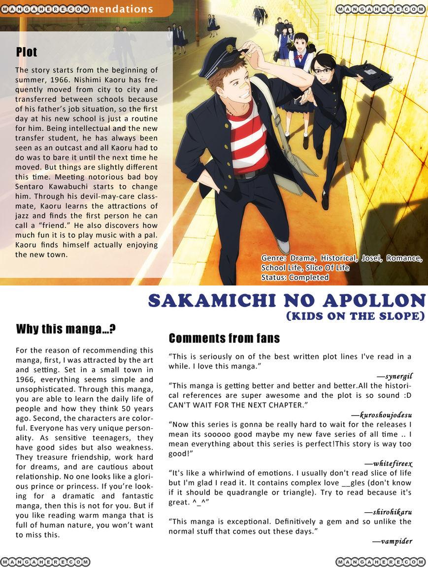 MangaHere Magazine 5 Page 4