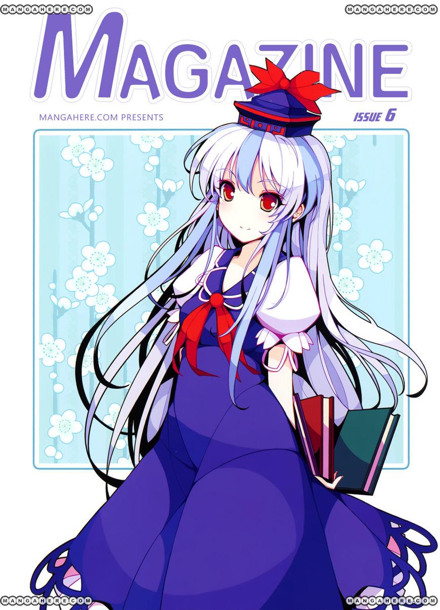 MangaHere Magazine 6 Page 1