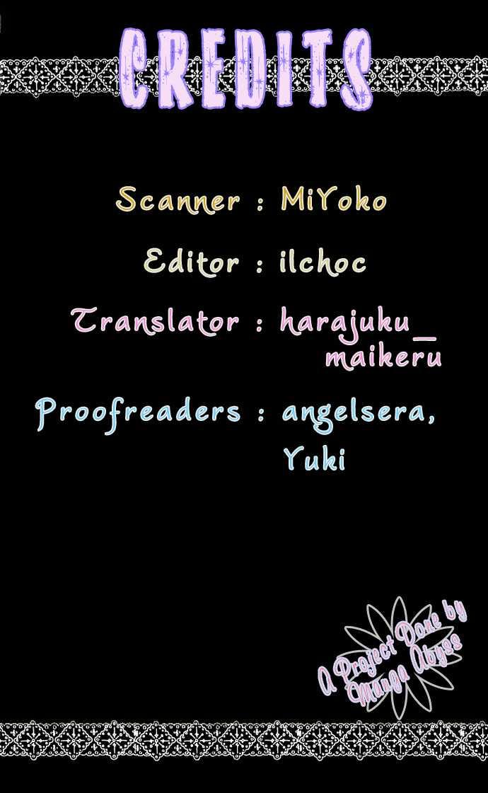 S no Yuiitsu M no Zettai 1 Page 1