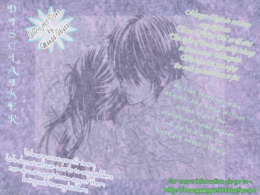 S no Yuiitsu M no Zettai 1 Page 2