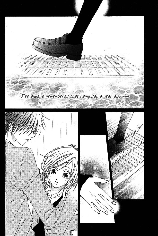 S no Yuiitsu M no Zettai 4 Page 2