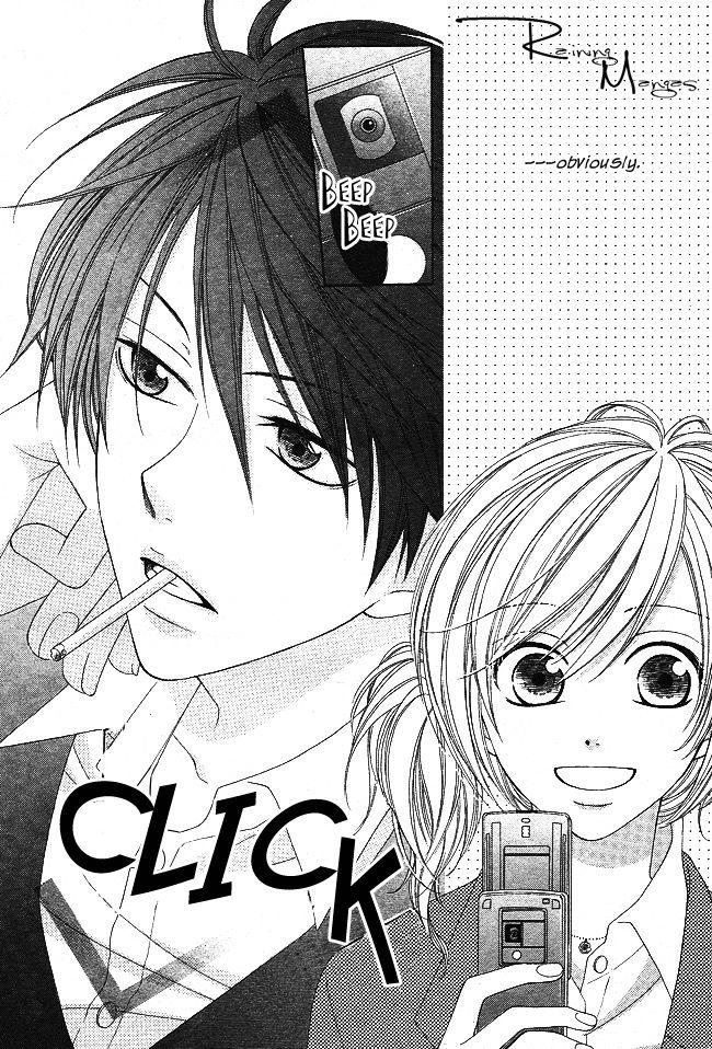 S no Yuiitsu M no Zettai 4 Page 4
