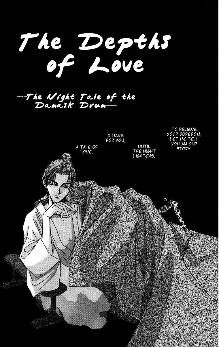 Himegimi no Jouken 3.5 Page 3