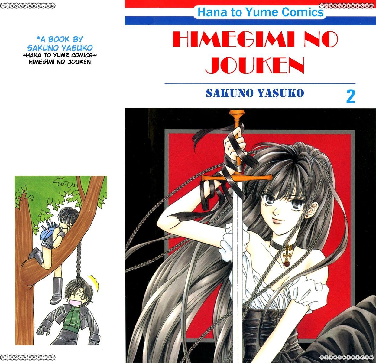 Himegimi no Jouken 4 Page 1