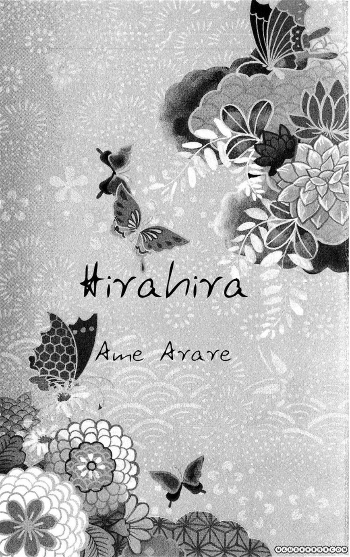 Hira Hira 1 Page 2