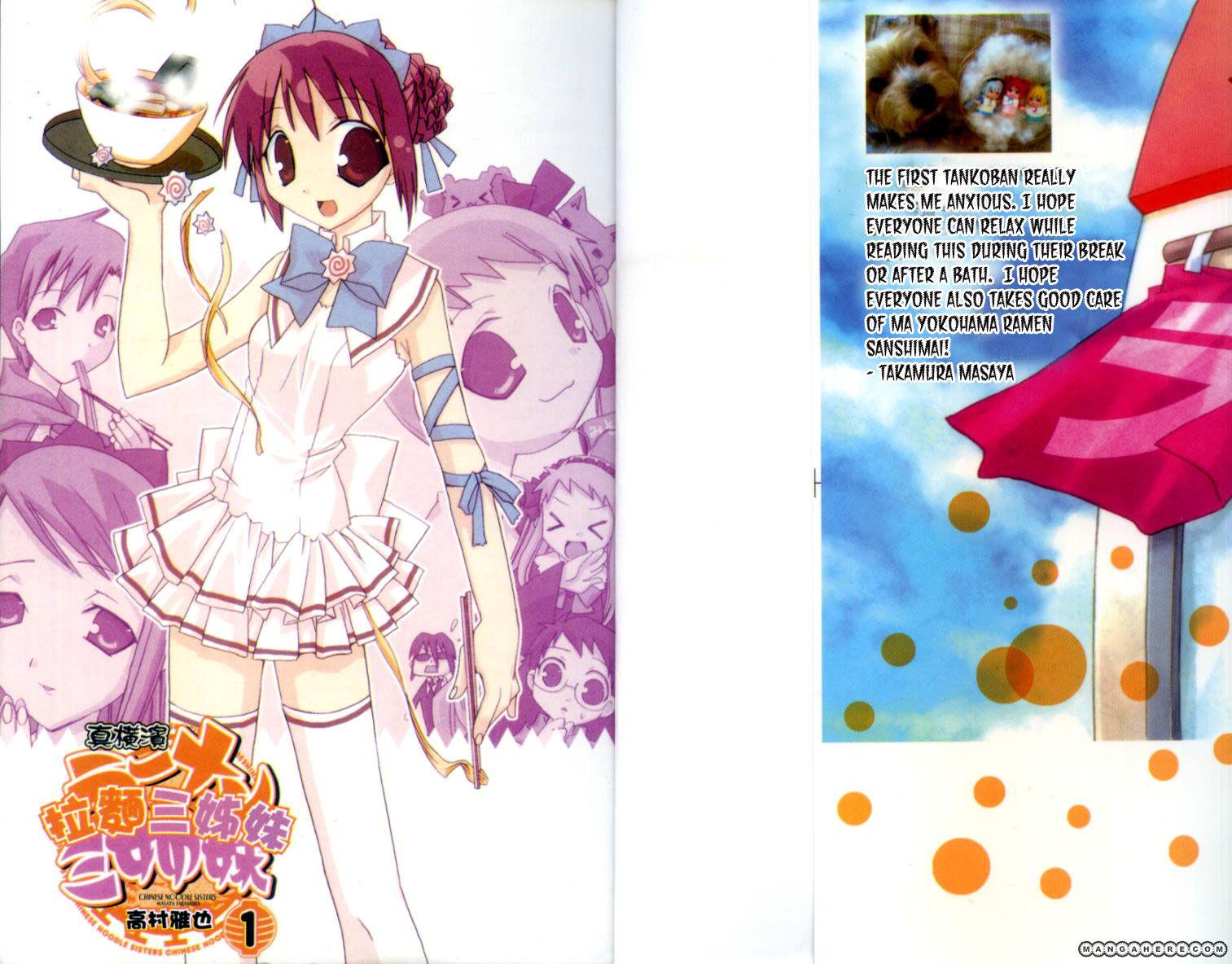 Mayokohama Ramen Sanshimai 1 Page 3