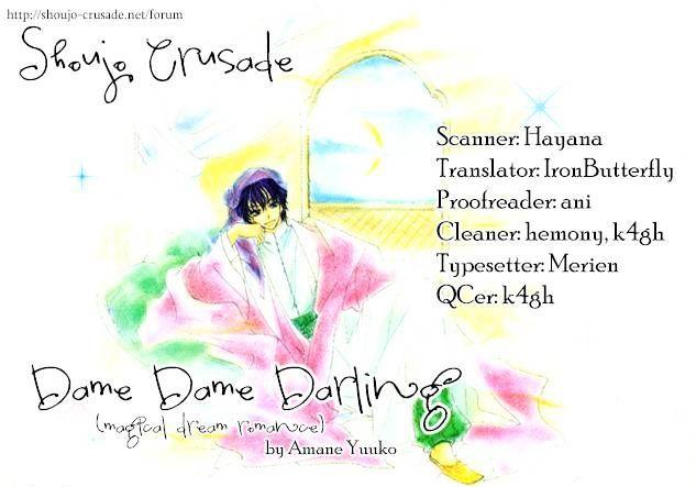 Dame Dame Daring 3 Page 1