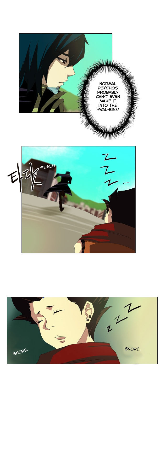 Son Yeon Jeon (Limit) 14 Page 3
