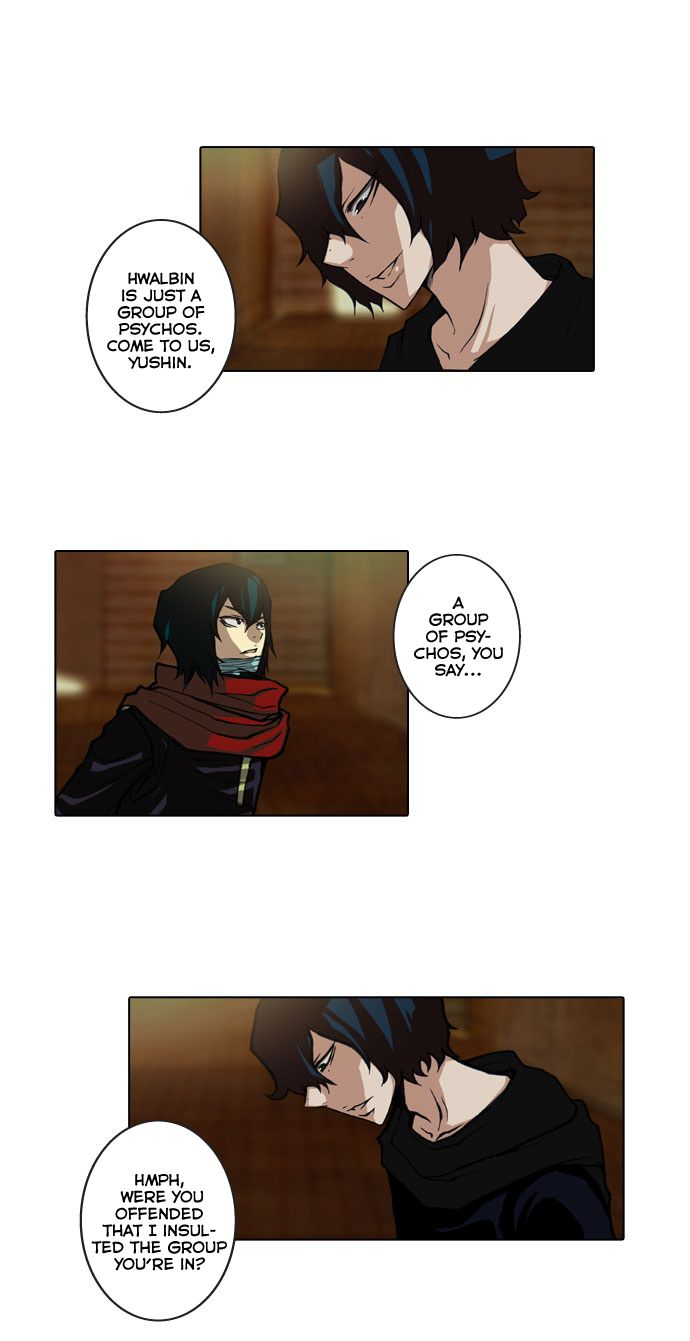 Son Yeon Jeon (Limit) 52 Page 2