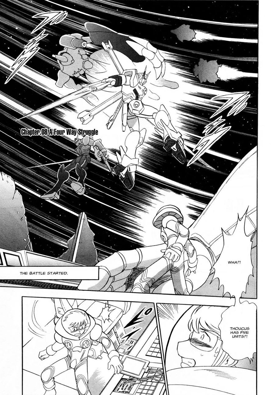 Kidou Senshi Crossbone Gundam Ghost 8 Page 1