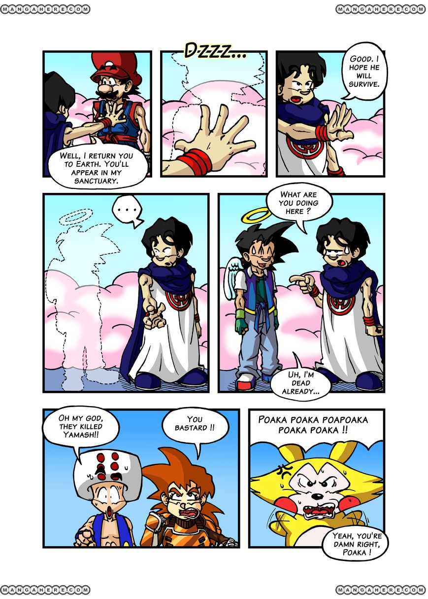 Super Dragon Bros Z 6 Page 1