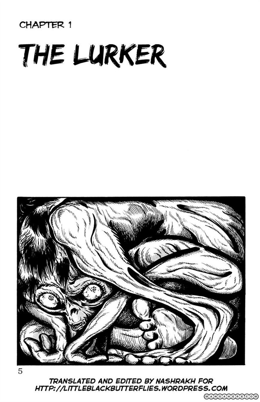 Gakkou Kaidan 1 Page 3
