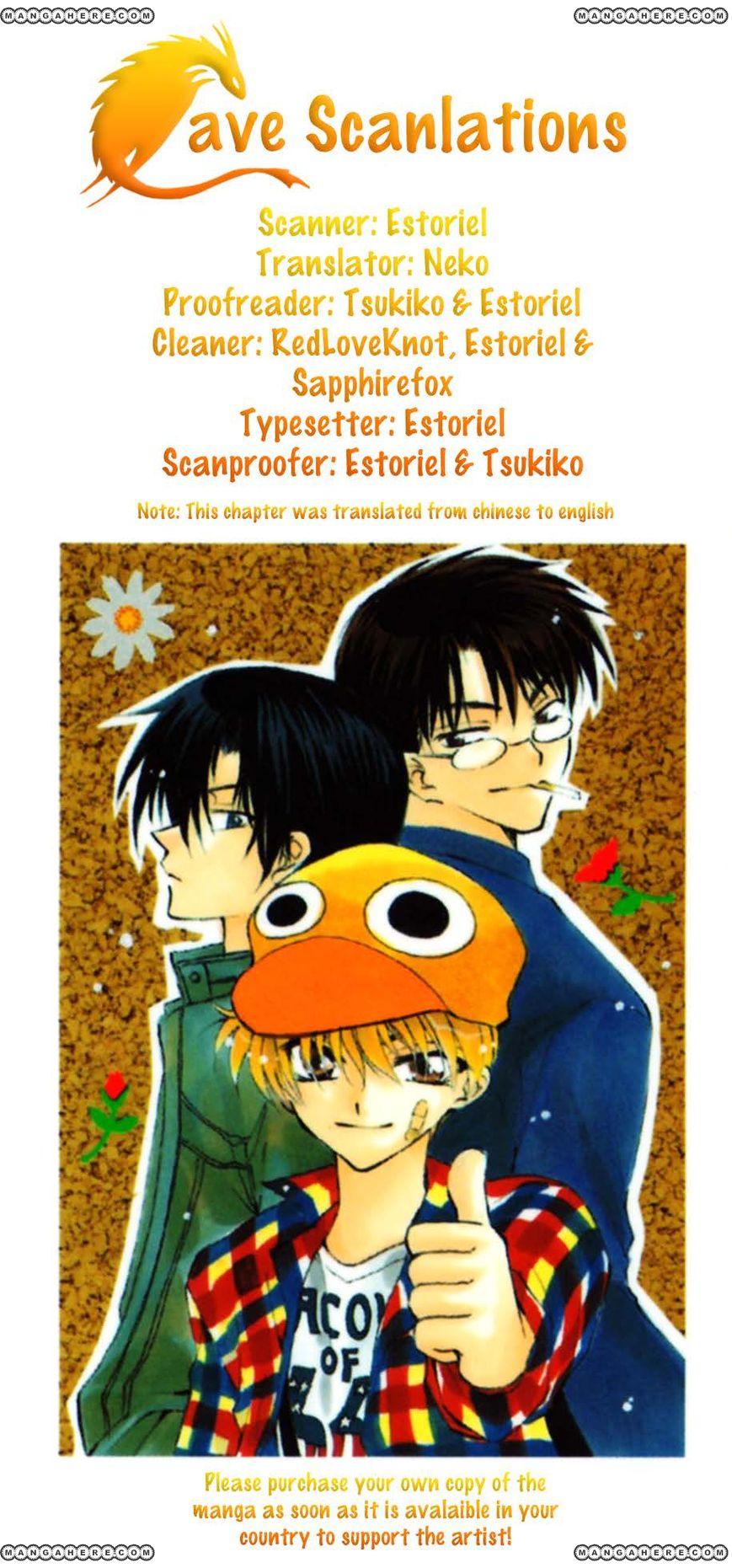Yoiko no Kokoroe 2 Page 1