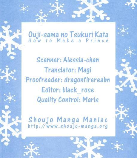 Oujisama no Tsukurikata 7 Page 1