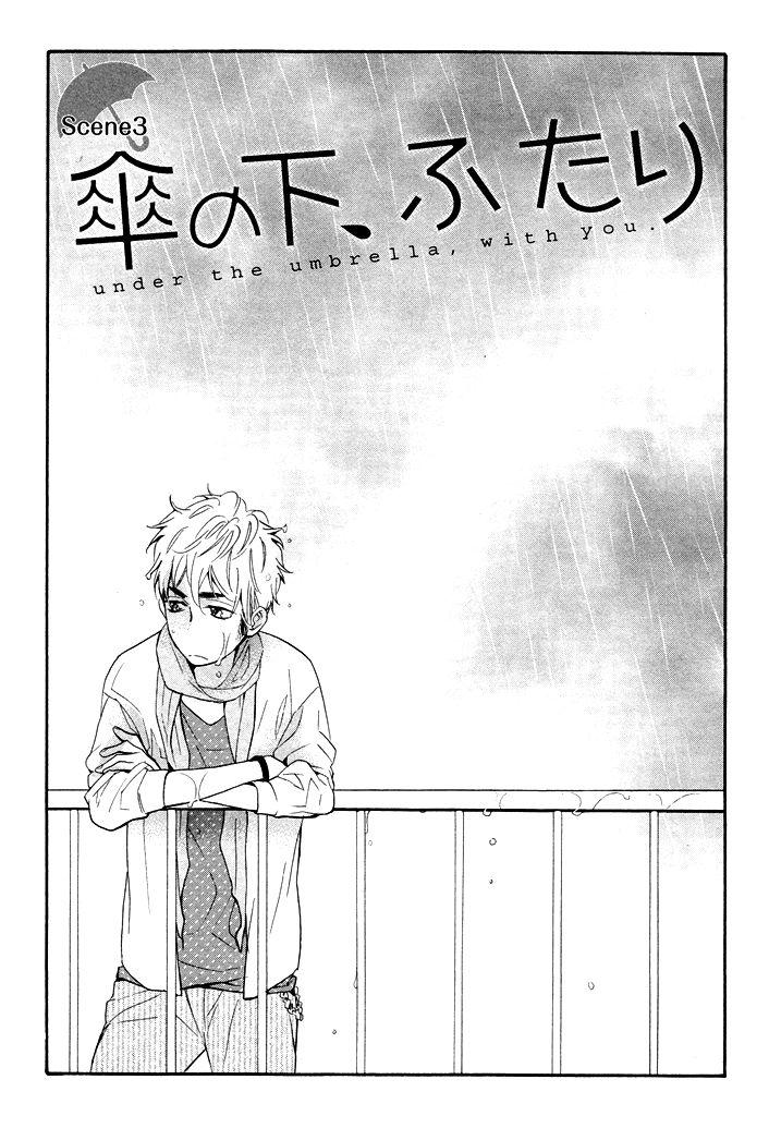 Kasa no Shita, Futari 3 Page 2