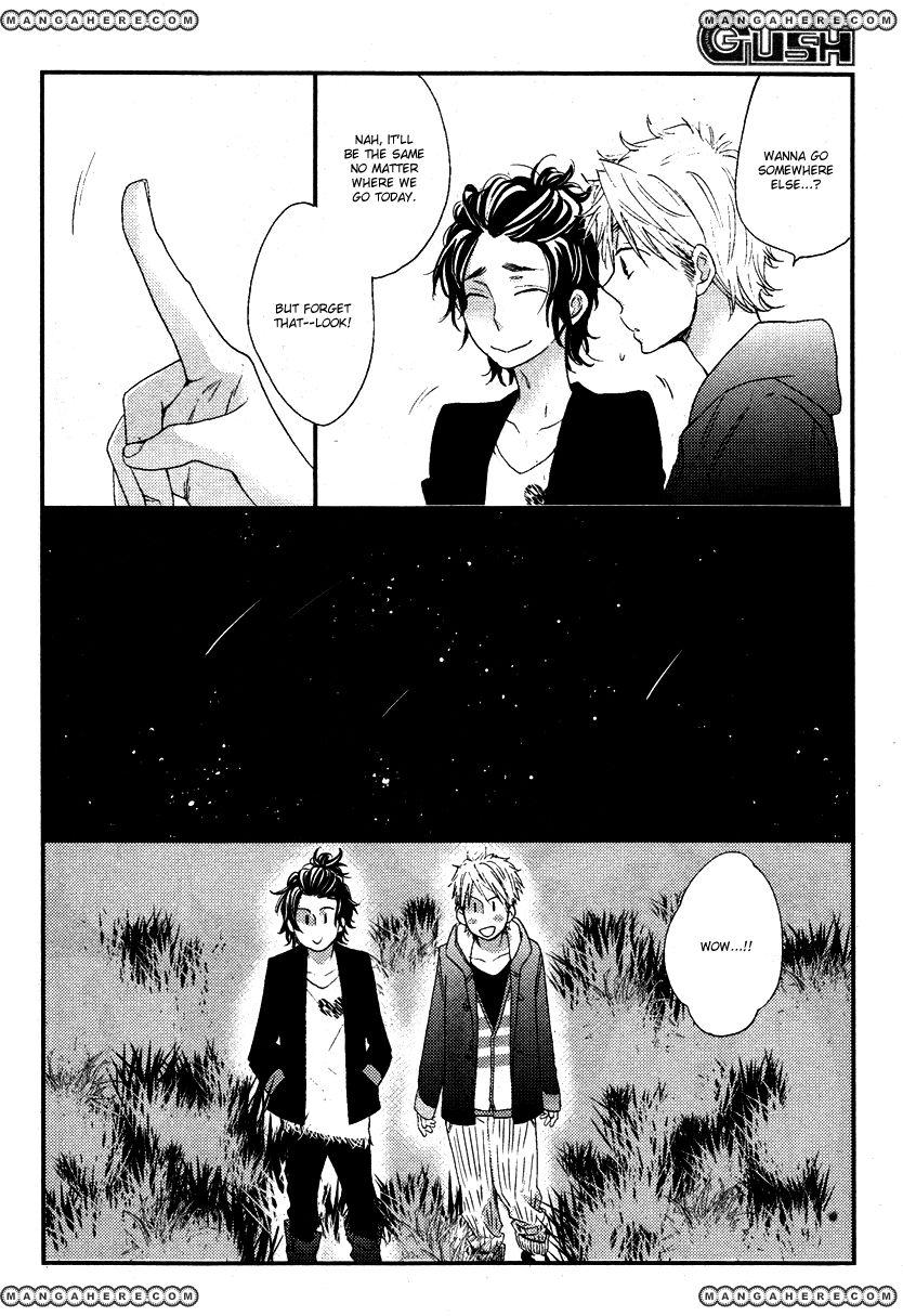 Kasa no Shita, Futari 5.6 Page 3