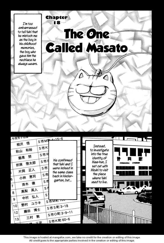 No Bra 18 Page 2