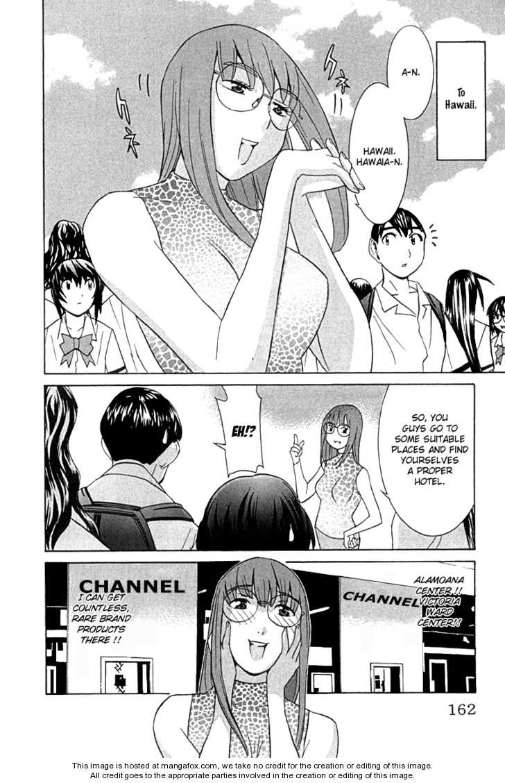 No Bra 25 Page 2