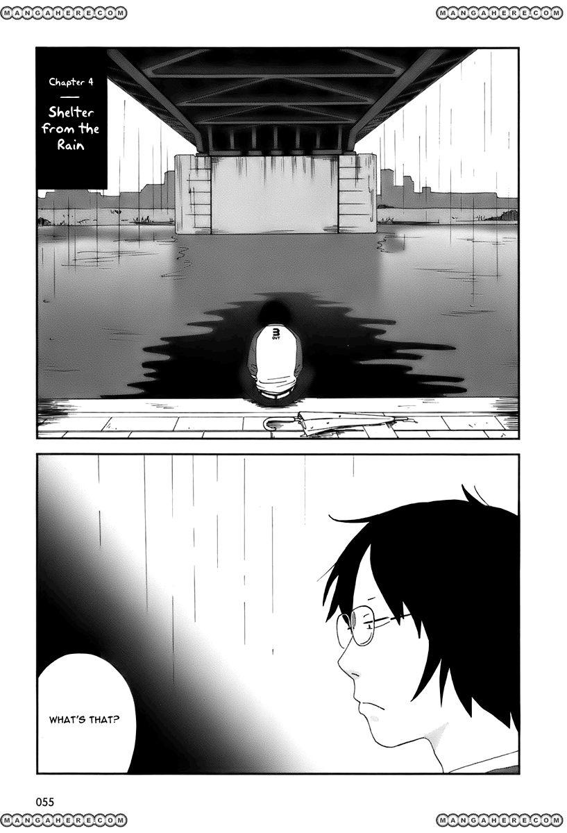 Tamariba 4 Page 2