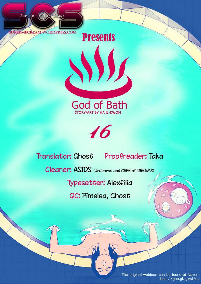 God of Bath 16 Page 1