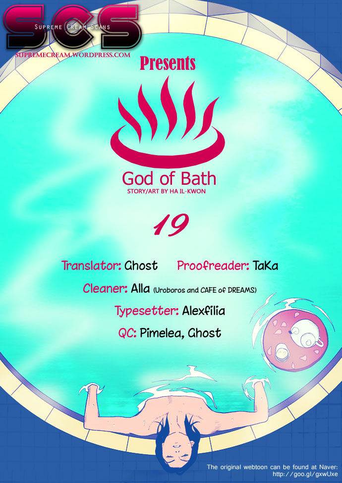 God of Bath 19 Page 1