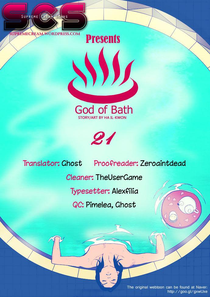 God of Bath 21 Page 1
