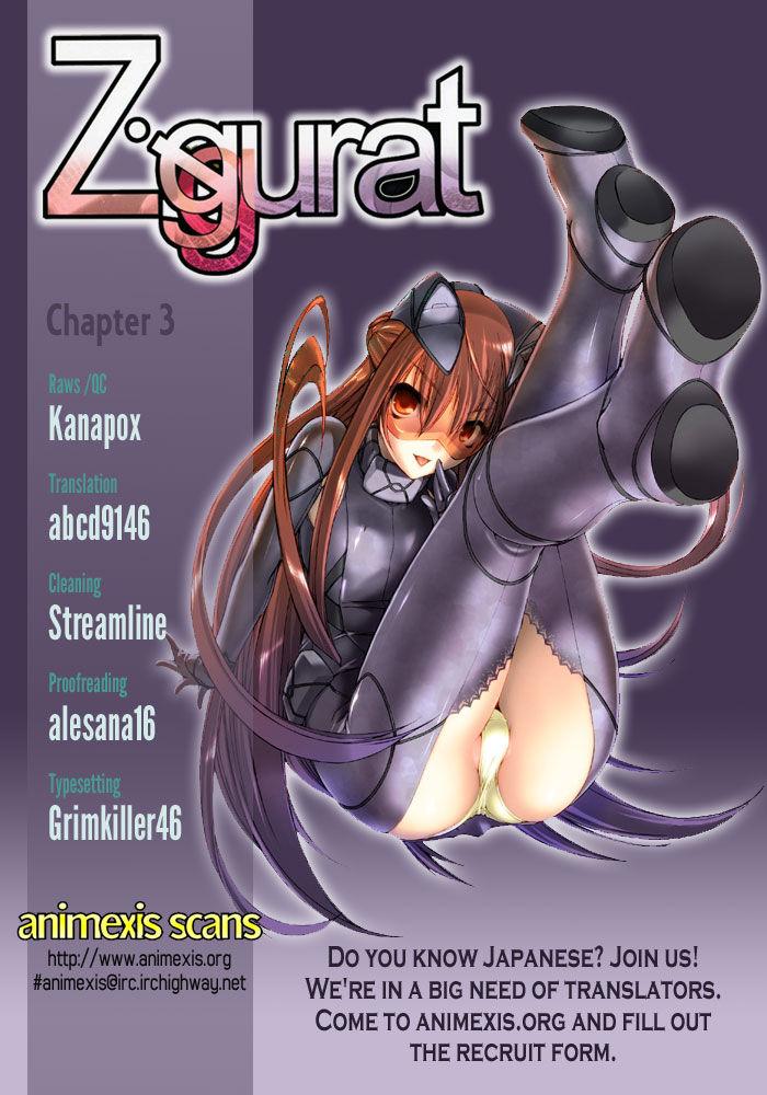 Ziggurat 3 Page 1