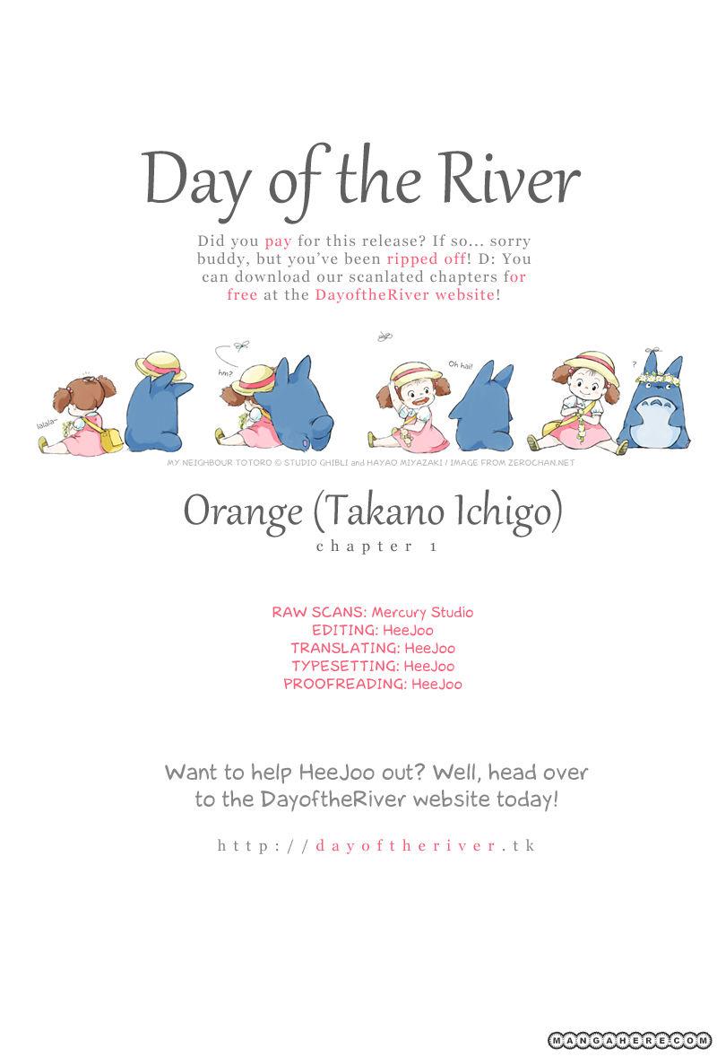 Orange (TAKANO Ichigo) 1 Page 1