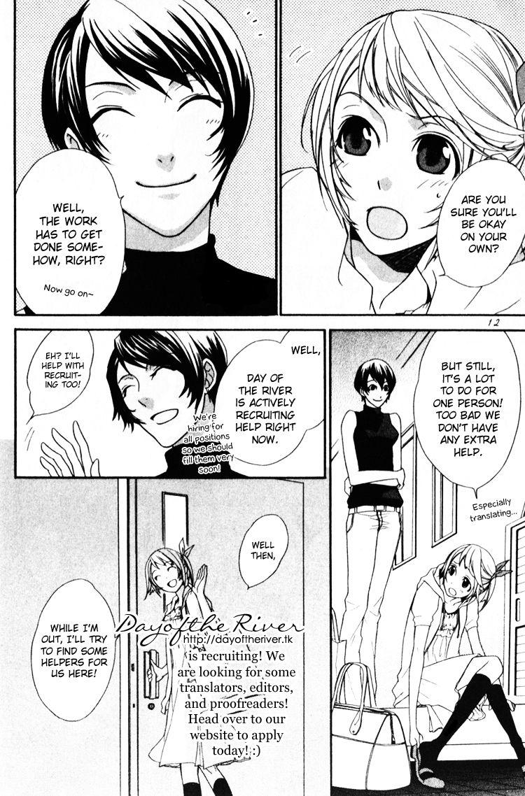 Orange (TAKANO Ichigo) 1 Page 2