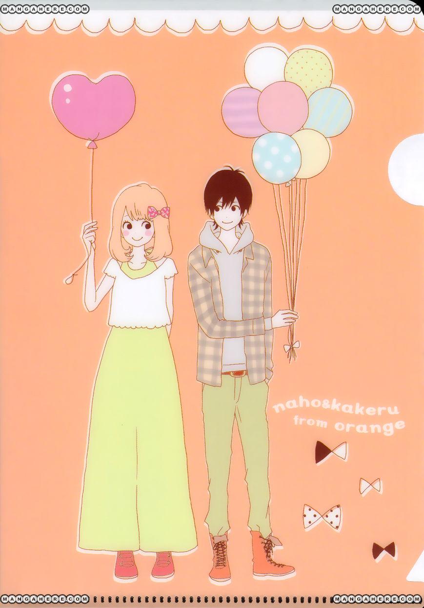 Orange (TAKANO Ichigo) 2 Page 1