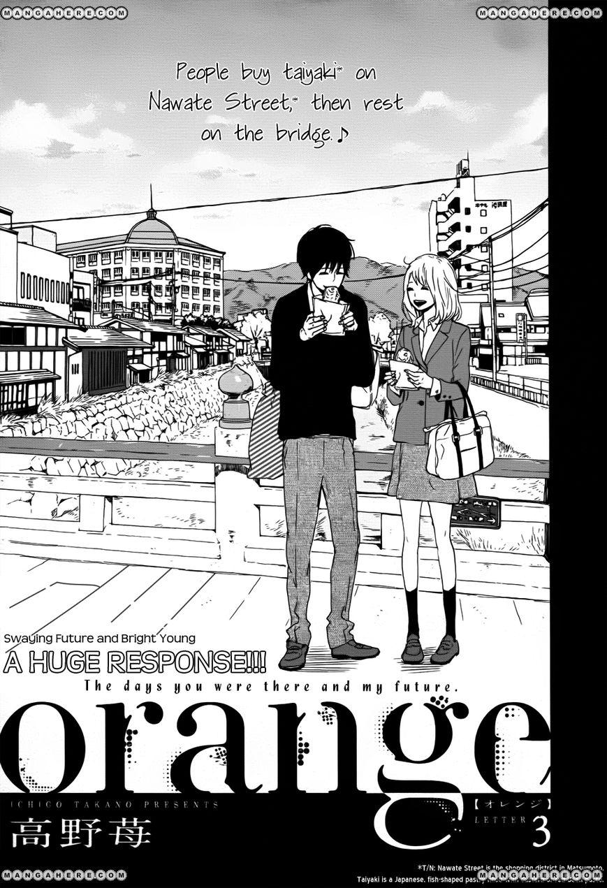 Orange (TAKANO Ichigo) 3 Page 1