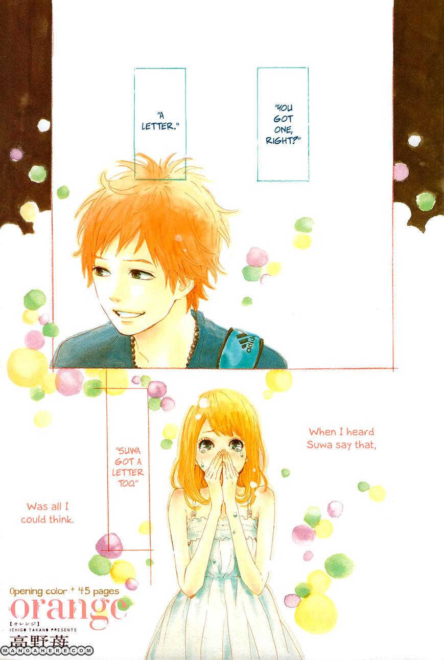 Orange (TAKANO Ichigo) 9 Page 3