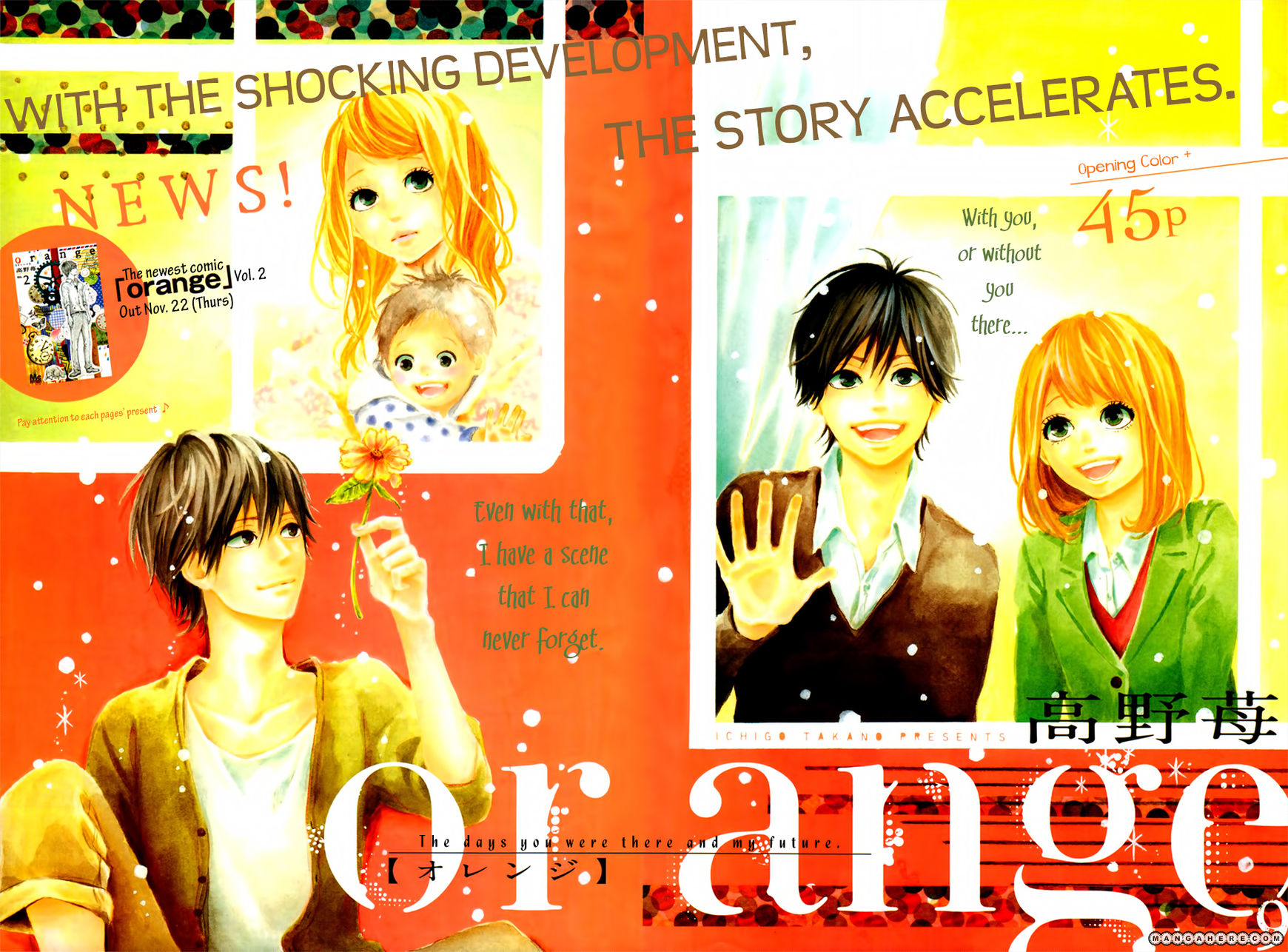Orange (TAKANO Ichigo) 9 Page 4