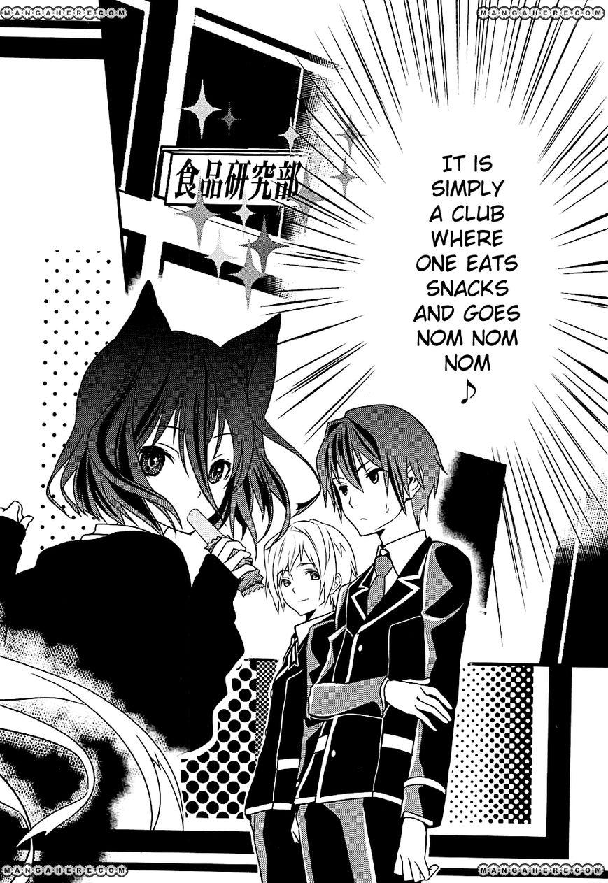 Koi to Senkyo to Chocolate 6.5 Page 3