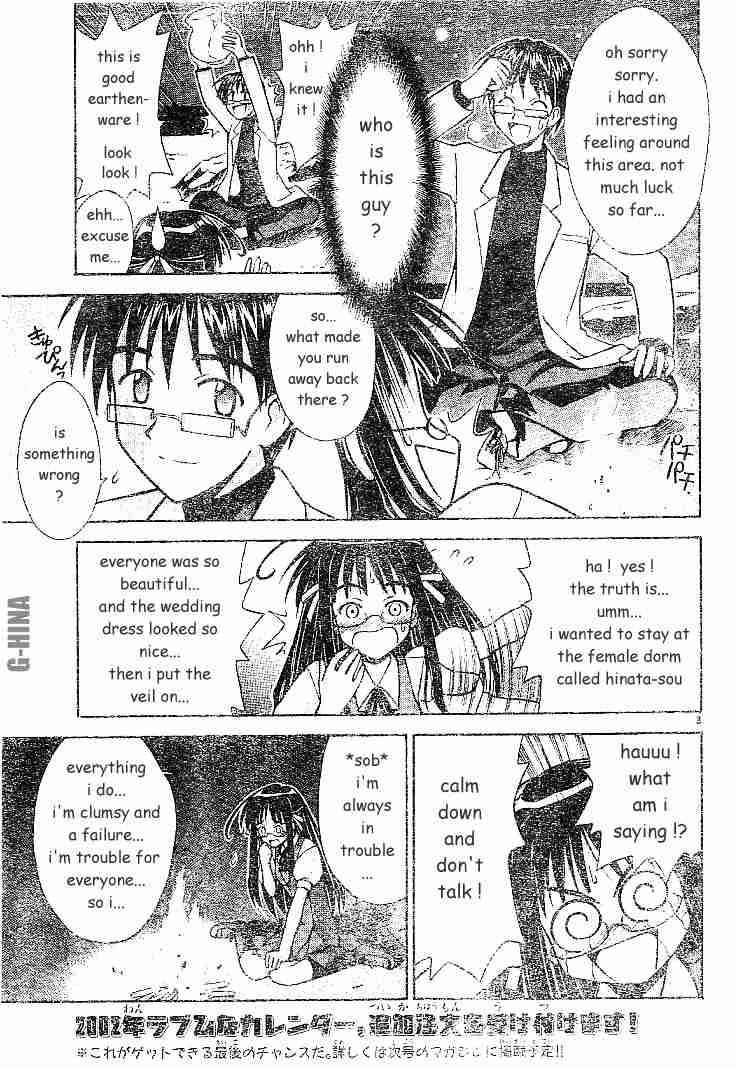 Love Hina 123 Page 3