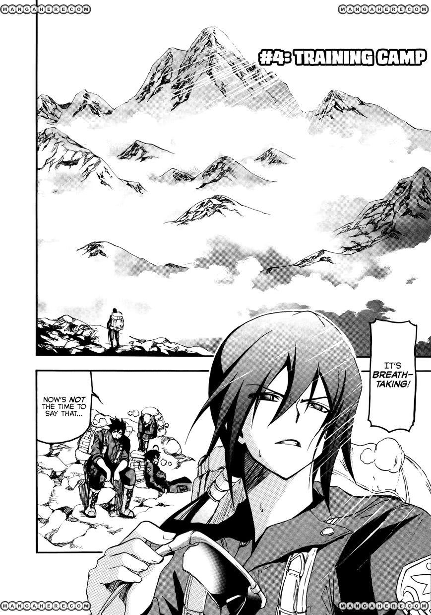Rinne no Lagrange - Akatsuki no Memoria 4 Page 2