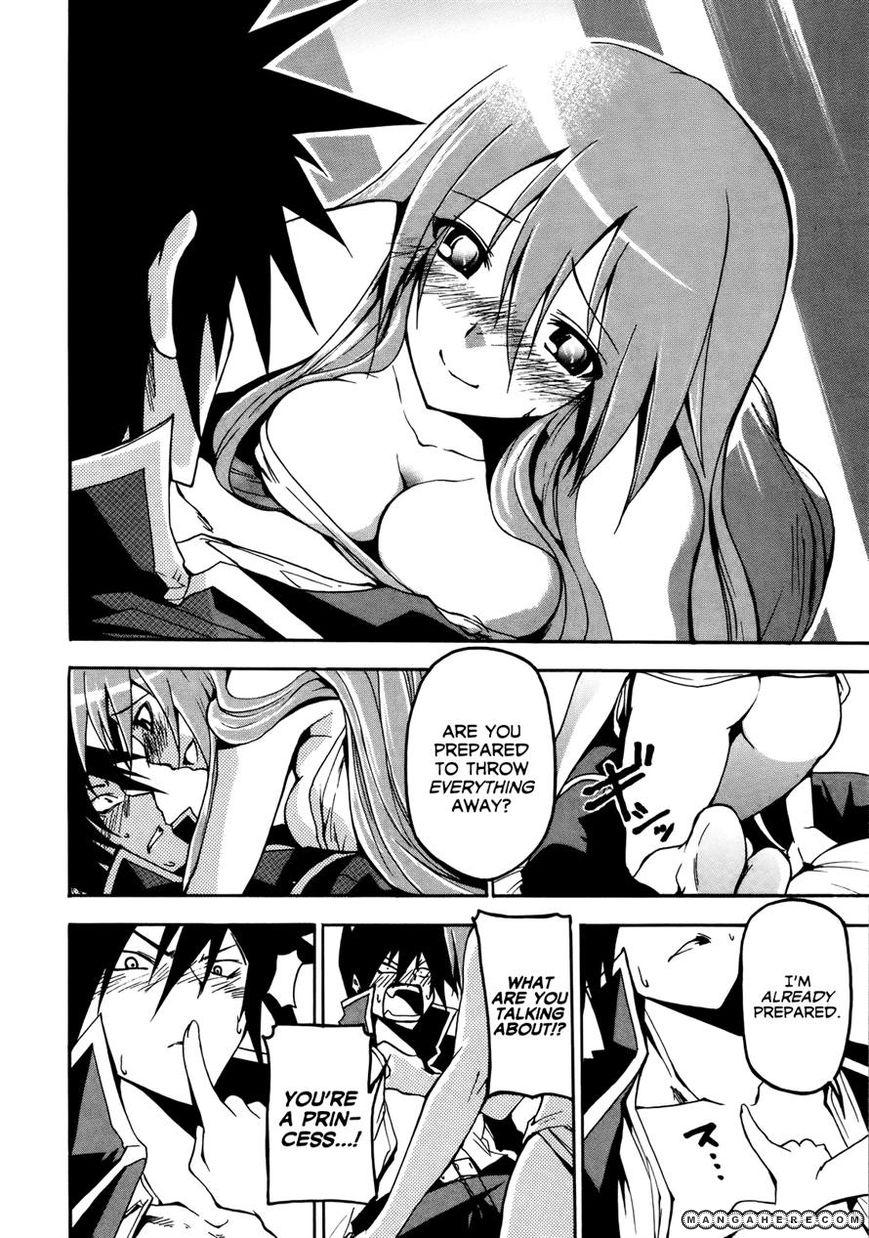 Rinne no Lagrange - Akatsuki no Memoria 5 Page 2